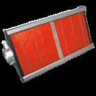 Thermoréacteur® infrarouge VRX